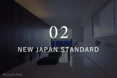 02-ach-series-japan